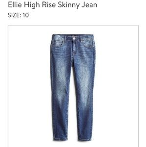 Ellie High Rise Skinny Jean